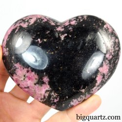 Labradorite Crystal Heart (Madagascar, #A300) 2.0 pounds weight