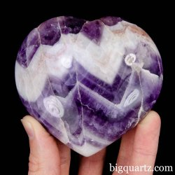 Chevron Amethyst Crystal Heart, 3.3 inches wide (Madagascar #B911)